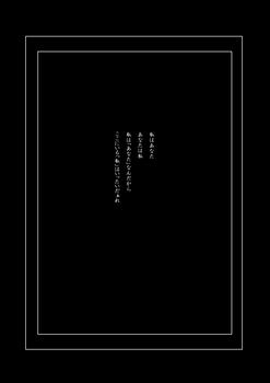mangatantei1.jpg
