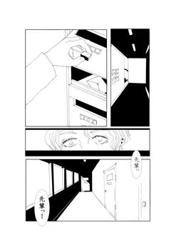 mangatantei2.jpg
