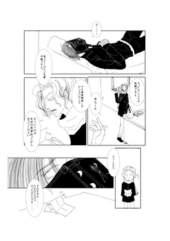 mangatantei3.jpg